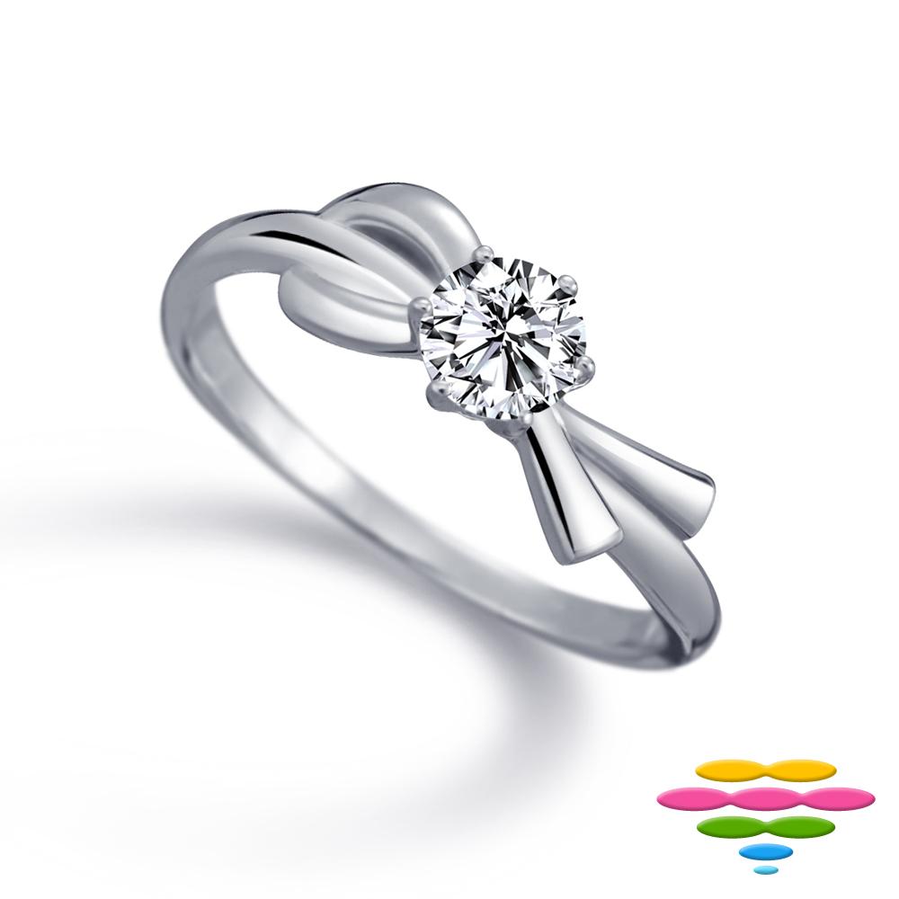 彩糖 GIA 30分鑽石 E/VS2 3EX 蝴蝶結鑽戒 求婚戒