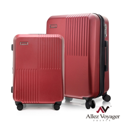 奧莉薇閣 24+28吋行李箱 德國PC硬殼旅行箱 無懈可擊