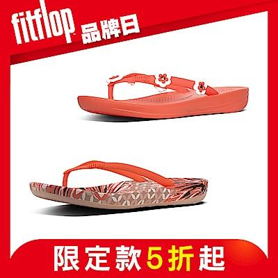 [時時樂] FitFlop IQUSHION 系列夾腳涼鞋 8色任選