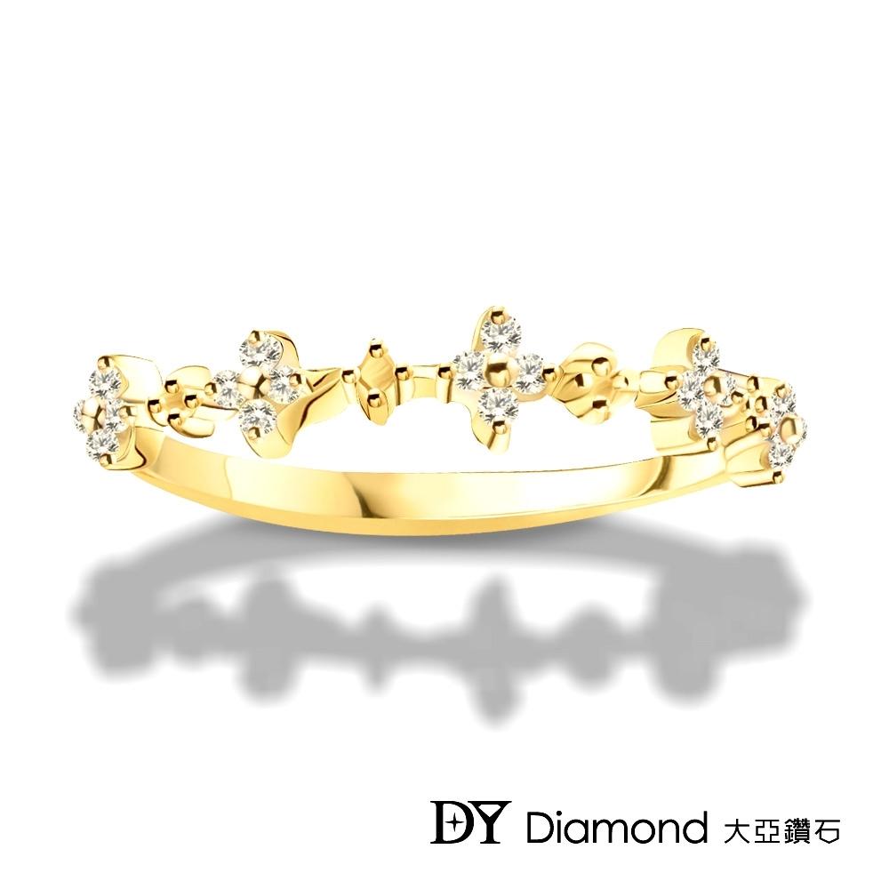 DY Diamond 大亞鑽石 L.Y.A輕珠寶 18黃K金 閃耀 鑽石線戒