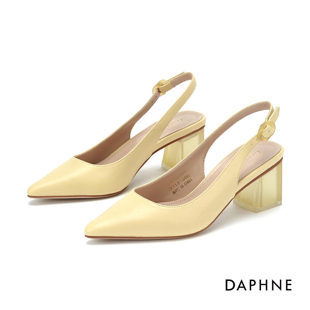 達芙妮DAPHNE 高跟鞋-經典撞色鏤空尖頭粗跟鞋-黃