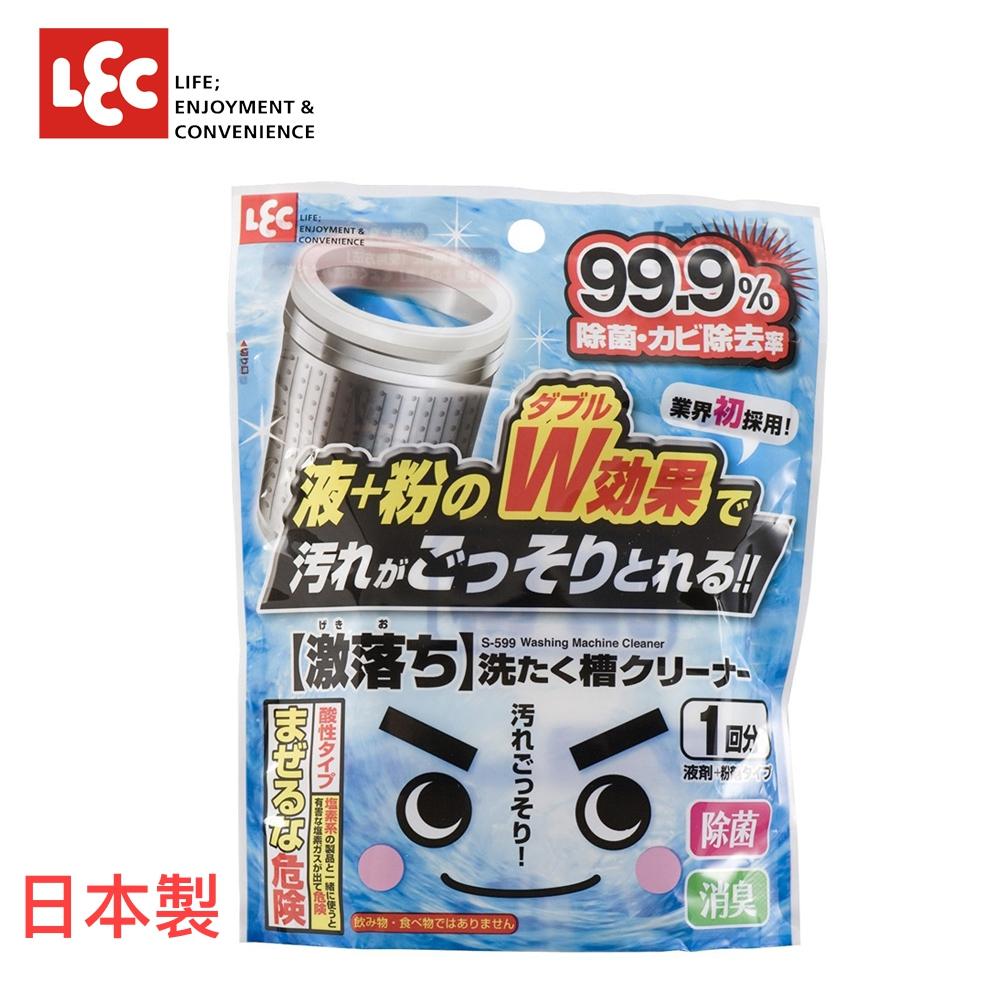 日本LEC 激落洗衣槽專用雙效清潔劑(液劑+粉劑)