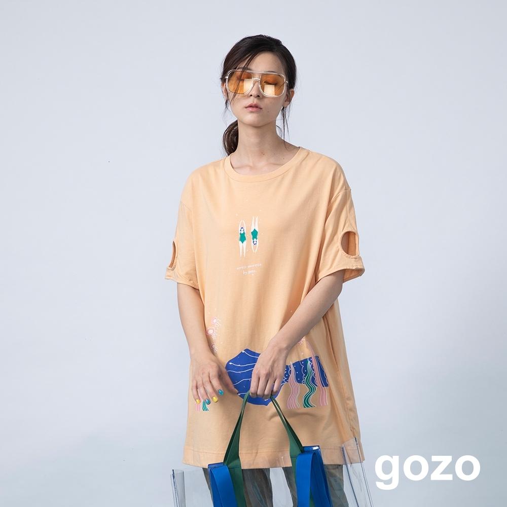 gozo 海底世界趣味印花挖洞袖上衣(二色)