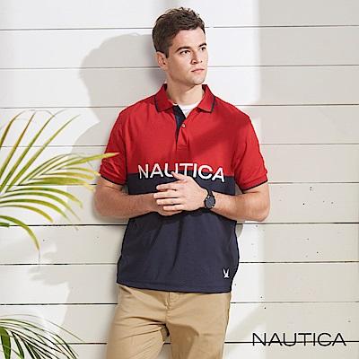 Nautica 經典LOGO吸濕快乾短袖POLO衫-紅藍