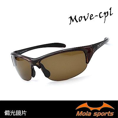 MOLA摩拉偏光運動太陽眼鏡 UV400 超輕量 19g 男女可戴 開車 -MOVE-cp