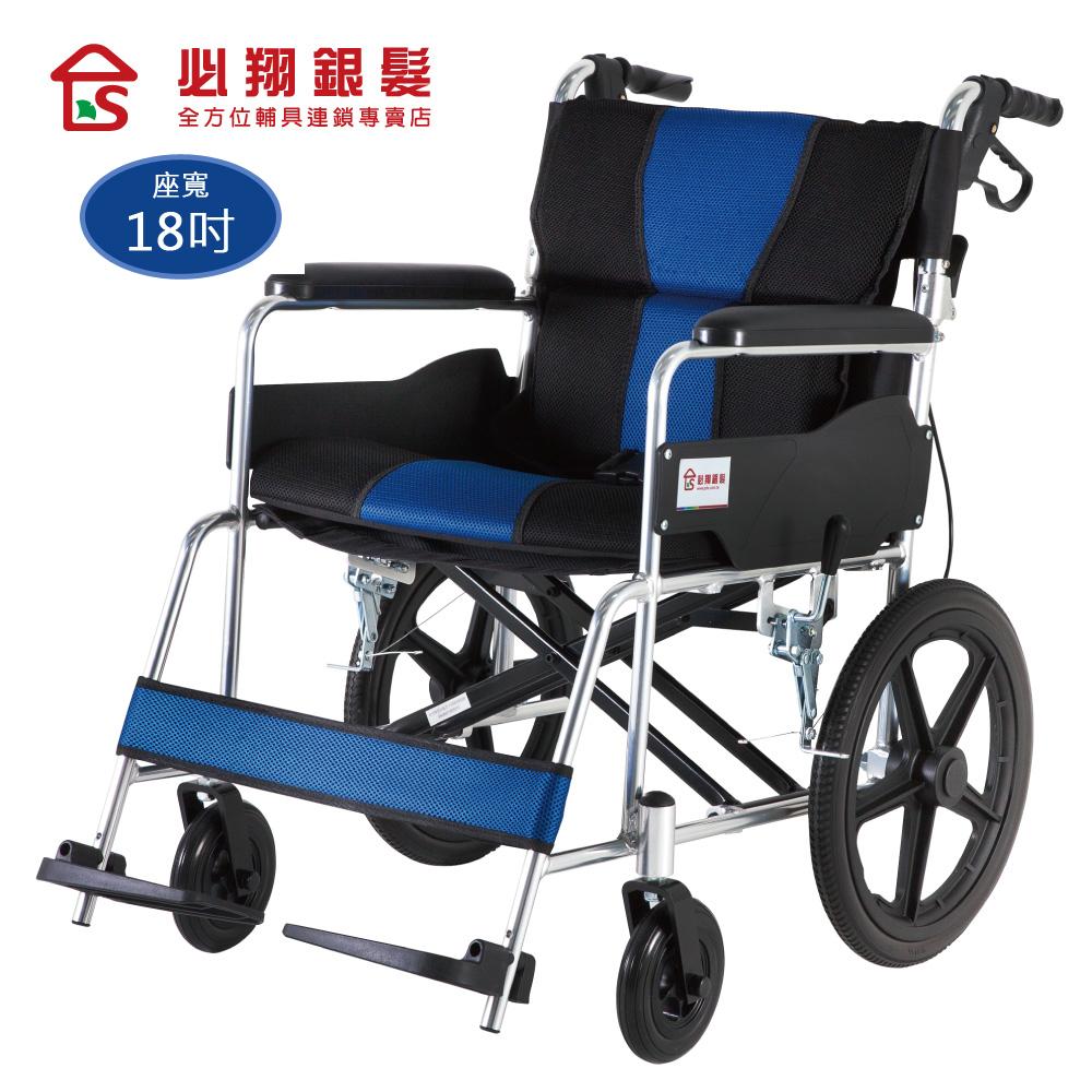 必翔銀髮 座得住輕量型看護輪椅 PH-182S (後折背款)