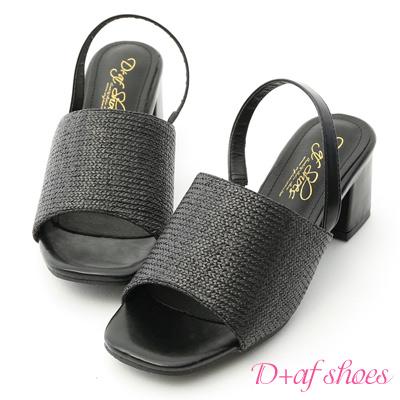 D+AF 清新優雅.一字寬版編織中跟涼鞋*黑