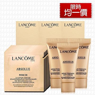 * 蘭蔻 絕對完美黃金玫瑰修護乳霜5mlx3+絕對完美黃金玫瑰修護露1mlx12