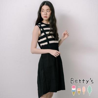 betty's貝蒂思 條紋針織拼接素色洋裝(黑色)