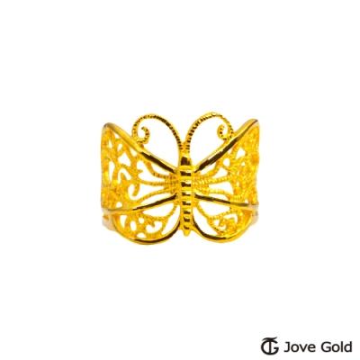 Jove Gold 漾金飾 蝴蝶夫人黃金戒指