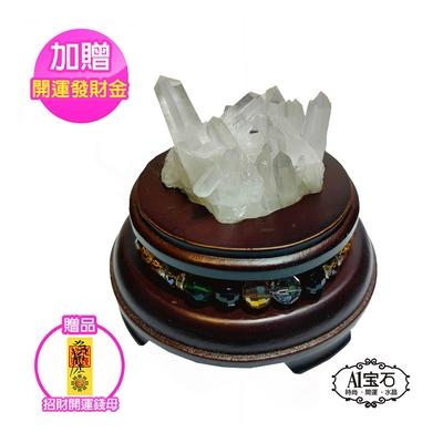 A1寶石 白水晶簇/五型能量水晶木座/消磁/凈化/招財/開運/同水晶球吊飾(LV-29)