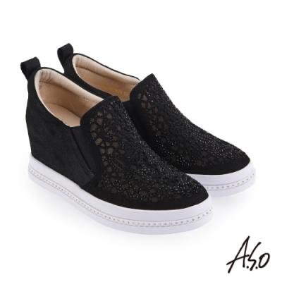 A.S.O 時尚流行 亮眼魅力羊絨內增高休閒鞋-黑