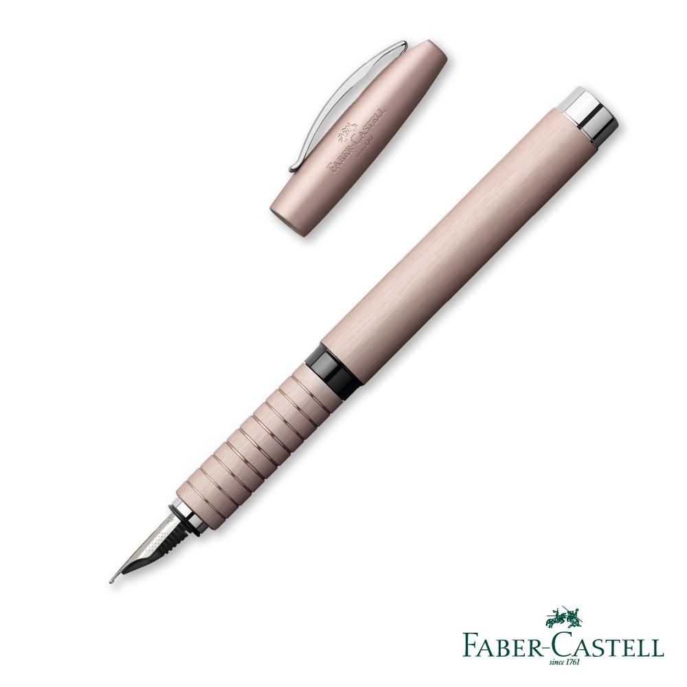 Faber-Castell ESSENTIO - 玫瑰金白夾 鋼筆