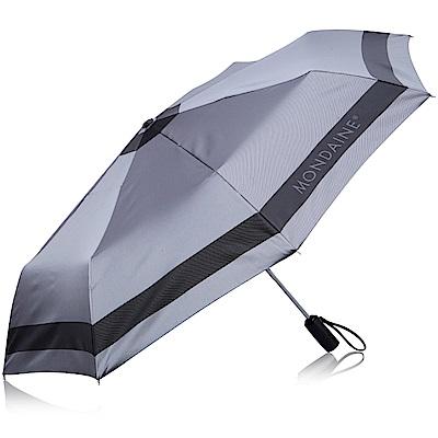 MONDAINE 瑞士國鐵晴雨兩用自動傘-淺灰