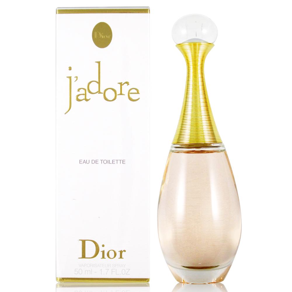 Dior 迪奧 J'adore 真我宣言 淡香水 50ml