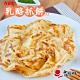 龍鄉味‧乳酪抓餅(素)(10片/包,共兩包) product thumbnail 1