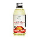 美國沛特斯 有機植萃柑橘芒果保濕按摩油(163ml/5.5oz)