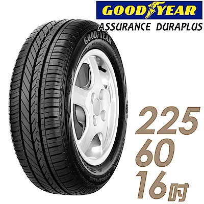 【GOODYEAR 固特異】ADP-225/60/16吋輪胎_舒適耐磨輪胎