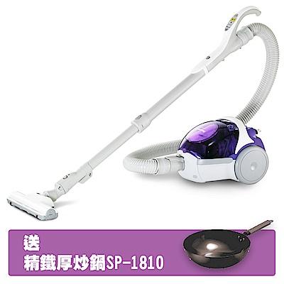 Panasonic 國際牌無袋式HEPA級吸塵器 MC-CL733