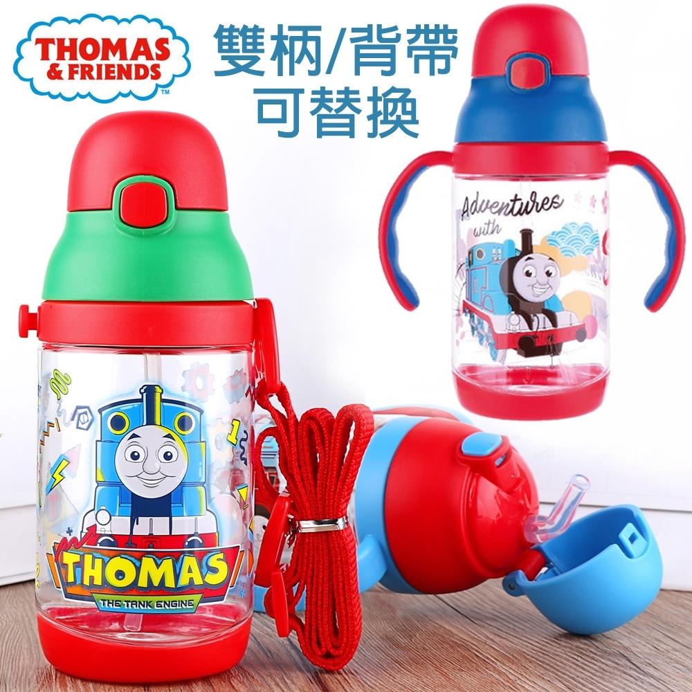 【優貝選】湯瑪士 THOMAS 學習把手/水壺背帶 兩用式兒童吸管水壺350ML