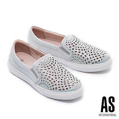 休閒鞋 AS 時尚個性晶鑽沖孔造型全真皮厚底休閒鞋-銀