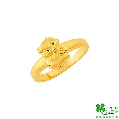 幸運草 聚寶狐黃金戒指