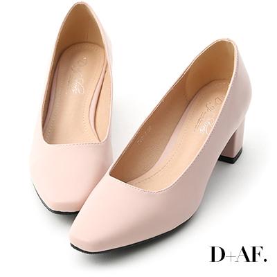 D+AF 溫柔色調.素面方頭美型中跟鞋*粉