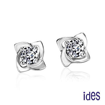 ides愛蒂思 50分E/VVS2八心八箭完美EX車工鑽石耳環/知性四爪(1邊各25分)