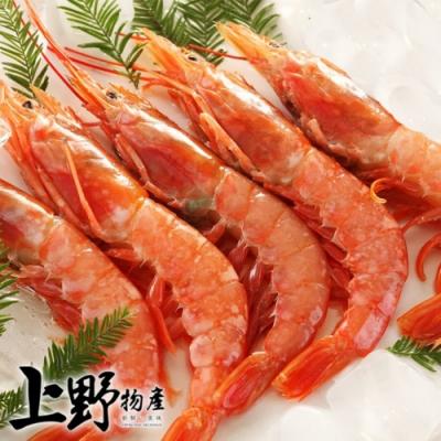 (滿899免運)【上野物產】阿根廷天使紅蝦 x1盒(2000g土10%/盒)