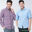 [時時樂限定]bossini男裝-純棉長袖襯衫 (三色)