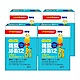 小兒利撒爾 機能活菌12 x四盒組(兒童益生菌/寶寶乳酸菌) product thumbnail 2