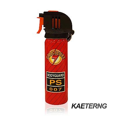 SECURE 警用鎮暴水柱板機式防身器(SE-1060A1)