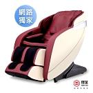 [無卡分期-12期]  輝葉 新頭等艙臀感按摩椅HY-7060