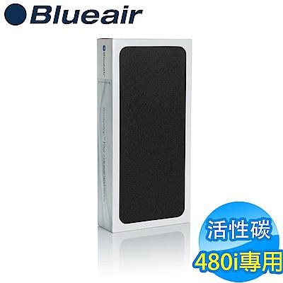 瑞典Blueair  SERIES活性碳濾網 SmokeStop Filter/400