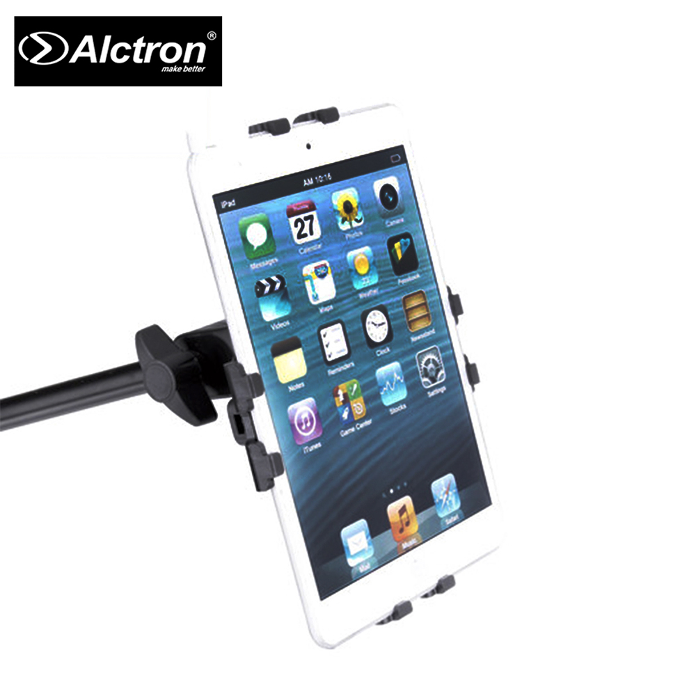 ALCTRON IS10 iPad Mini 專用多角度支架