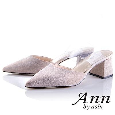 Ann by asin 優雅百搭~名媛氣質亮粉真皮軟墊尖頭穆勒鞋(玫瑰金色)