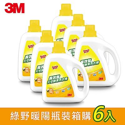 3M 長效型天然酵素洗衣精-綠野暖陽瓶裝箱購超值組(1800mlx6)