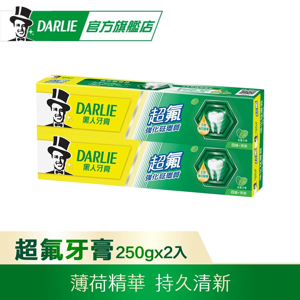 黑人 超氟牙膏250g2入