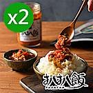 扒扒飯台灣獨家研發超下飯雙椒醬/泰椒醬 任選2罐(260G/罐)