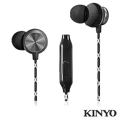 KINYO入耳式金屬高級耳機麥克風IPEM870
