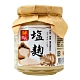 台鹽 鮮選我-塩麴(310g) product thumbnail 2