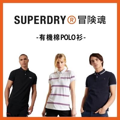 【SUPERDRY】有機棉POLO衫 (多款) - 臺灣總代理
