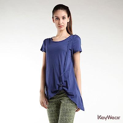 KeyWear奇威名品     創意帶繩短袖上衣-寶藍色