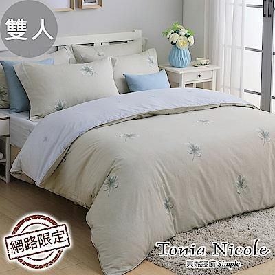 Tonia Nicole東妮寢飾 花妍繡儷100%精梳棉兩用被床包組(雙人)