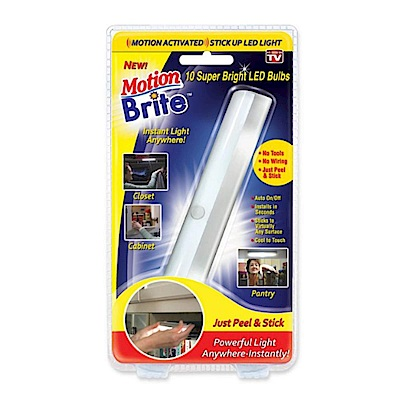 iSFun 長方LED 智慧人體感應黏貼壁燈