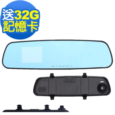 【魔鷹】1080P後視鏡行車記錄器-A900-送32G
