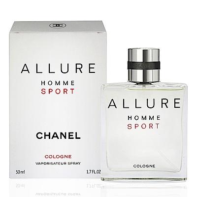 CHANEL Allure Homme Sport 男性運動清新古龍水50ml