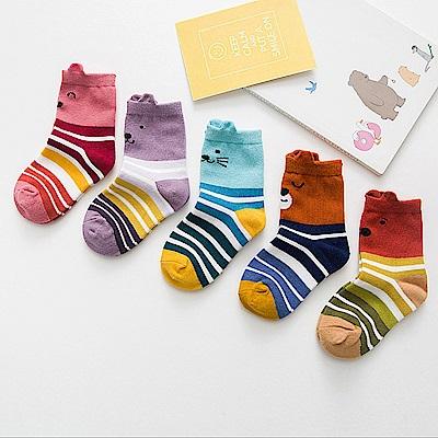 baby童衣 童襪五入組 男女寶寶運動全棉短襪88033
