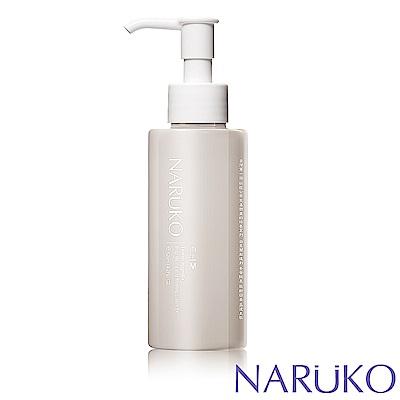 NARUKO牛爾【任2件3折起】白玉蘭鑽采超緊緻美白乳液EX 原價$399