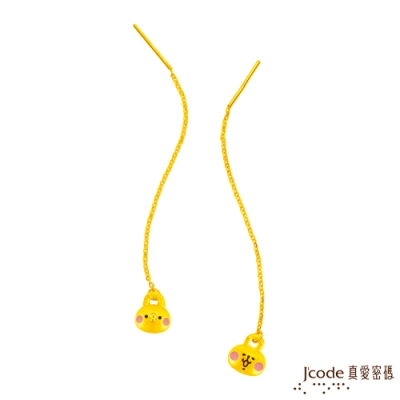 J code真愛密碼金飾 卡娜赫拉的小動物-愛戀P助和粉紅兔兔黃金耳環
